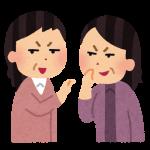 キッズ・フォー・キャッシュ youtubeで見つけたドッキリ番組を紹介